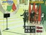 KAT-TUN - Speed Contest Ueda