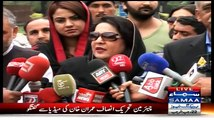PMLN Leaders Media Talk Outside Inquiry Commission - 12th May 2015