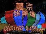 -Le Las Vegas chinois-Reportage-FR-FRANCE24