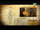 DIYAR E DIL Episode 10 Promo HUM TV Drama 12 May 2015 - Video Dailymotion