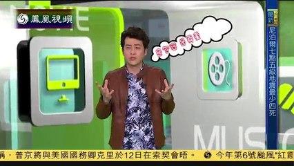 20150512 娱乐快报 周杰伦首次担任电影监制 或客串片中角色