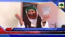 News Clip - Ameer e Ahlesunnat Ki Syed Ilyas Attari Say Unki Walda Ki Ayadat - 08-05-2015