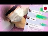 ニコ動歌い手が中学生に淫行か Twitterで被害暴露