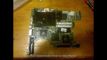 How To Repair Your Loose Hinges On Your HP Pavilion Dv9000 Laptop