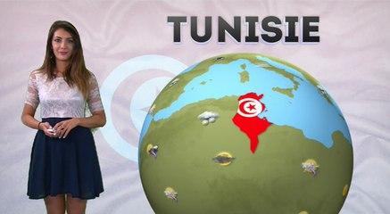 Bulletin national Tunisie du 14/05/2018