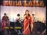 RUNA LAILA - Arabic Song - Runa Laila Live In Concert