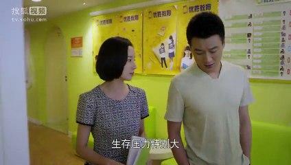 虎媽貓爸 第20集 Tiger Mom Ep 20