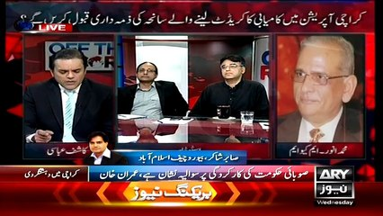 Off The Record (Part II) ~ 13th May 2015