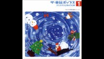 Hello! Project - The Douyou Pops 1 Christmas to Fuyu no Uta Shuu 09