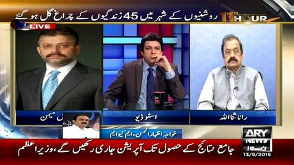 Khawaja Izhar ul Hassan Blast PTI And Imran Khan On Condition Of Their Province