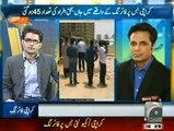 Qaim Ali Shah Operation Kay Kaptaan Nahi, Woh PPP par Tohmat Hain - Talat Hussain