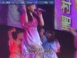Joshi Kashimashi Monogatari ~Morning Musume '15 Ver.~