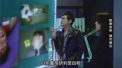 鑑識英雄 第12集 CSIC i Hero Ep 12