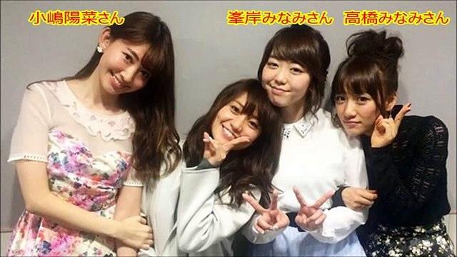 【AKB48小嶋陽菜】「シャワー浴びてくるね」に驚く高橋みなみと峯岸みなみ