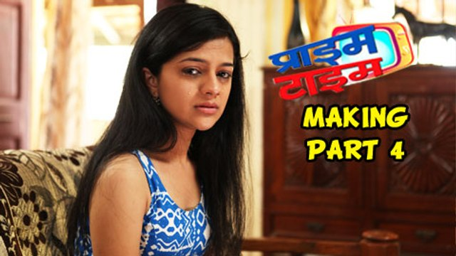 Prime Time - Making (Part 2) - Actors Speak - Upcoming Marathi Movie - Sulekha Talwalkar