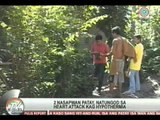 TV Patrol Negros - January 29, 2015