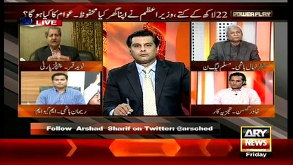 Power Play ~ 15th May 2015