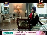 Tumse Mil Kay Top Love Story Drama Serial Epi – 08_2015 - Watch Tumse Mil Kay Epi on ARY Digital