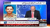After Hearing The Briefing Of APC Two Main Parties Are Going To Be Damage:- Nadeem Malik Telling
