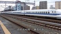 N700A N700系 700系新幹線 山陽新幹線 高速通過!Japanese Bullet Train - Shinkansen