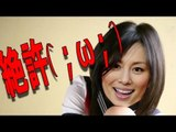 米倉涼子(37)が女子高生役