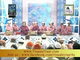 FARSI KALAM( Nami Da Num Ch Manzil Bood)HAJI INAMULLAH HAJISAEEDULLAH AT QTV BY Visaal