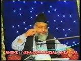 Surah Al Imran, Hazrat Maryam Part 2 by Dr. Malik Ghulam Murtaza Shaheed