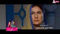 Kaneez Episode 74 75 Promo  Upcoming Drama Episode - Watch Indian Pakistani Dramas Online