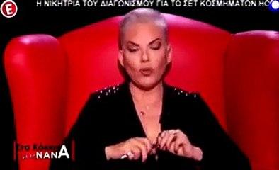 ΛΕΒΕΝΤΗΣ   ΠΑΛΑΙΤΣΑΚΗ  ΜΕΡΟΣ 1ο