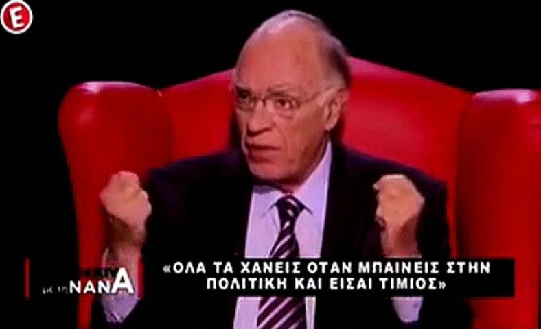 ΛΕΒΕΝΤΗΣ  ΠΑΛΑΙΤΣΑΚΗ   ΜΕΡΟΣ 2ο