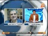 احمد دراج : الاخوان مجانين وعايشين فى البلالة