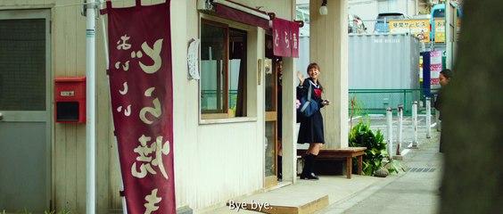 """Bande-annonce """"Les Délices de Tokyo (An)"""" de Naomi Kawase"""