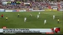 ΑΕΛ-ΑΕΚ 0-1 Mega  2014-15 4η αγων. Πλέιοφ