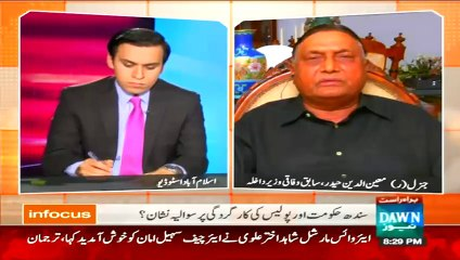 In Focus - 15th May 2015