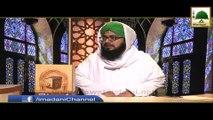 Short Bayan - Maiyat Kay Liye Dua - Hassan Al-Madani