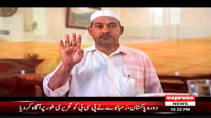 @ Q with Ahmed Qureshi - 15th May 2015