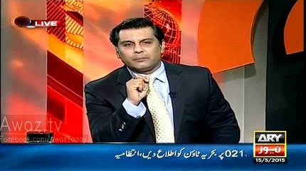 Arshad Sharif suffering from Imran Khan Phobia - See how he is making an issue over IK's slip of tongue