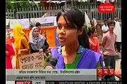 Today Bangla News Live 16 May 2015 On Somoy TV All Bangladesh News
