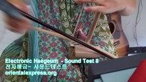 2009 0924 [HD]전자해금 사운드 테스트 2