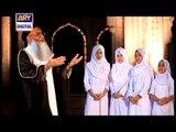 Naat Meetha Meetha Abdur Rauf Rufi  ARY Digital-8RnT