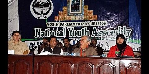Youth Parliamentary Session of NYA - Peshawar