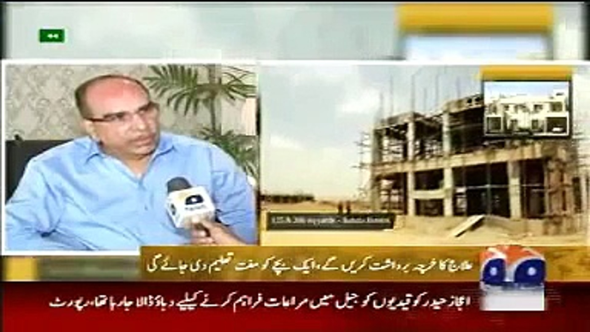 Malik Riaz Special Talk to Geo News Regarding Free Homes For Poor People In Bahria Town