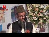 Allama Mufti Raghib Naeemi views on 2nd Death Aniversary of Captain Salman Sarwar Shaheed at Alhamra Hall