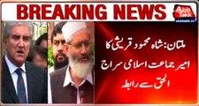 Shah Mehmood Qureshi contact to aamir Jamaat E Islami Siraj ul Haq