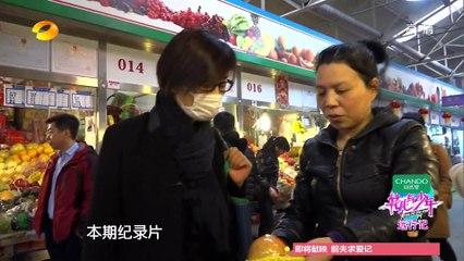 """《花少远行记》20150516期:花少""""一姐""""毛阿敏音乐人生大揭秘"""