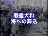 Okinawa war   1945沖縄決戦