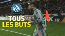 Tous les buts de la 37ème journée - Ligue 1 / 2014-15