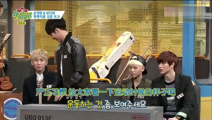 披頭士密碼 The Beatles Code 20140218 3D Ep9 BTOB
