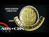 Limited-edition coins, ibibida ang mga OFWs