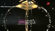 برومو 1 مسلسل   ذهاب وعودة   حصريا فى رمضان 2015 على قناة ام بى سى مصر